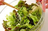 サニーレタスのサラダの作り方4