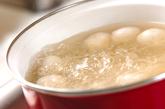 里芋のゴマ汚しの作り方1
