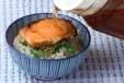 塩鮭茶漬けの作り方3
