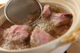 みそ仕立ての豚バラ鍋の作り方1