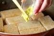 板コンのワサビ風味の作り方2