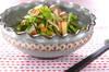 水菜のサラダの作り方の手順