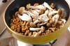 水菜のサラダの作り方の手順3
