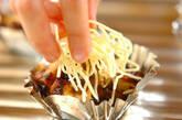 厚揚げとのりのチーズ焼きの作り方3
