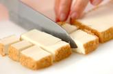 厚揚げとのりのチーズ焼きの下準備1