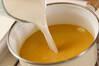 キャロットスープの作り方の手順6