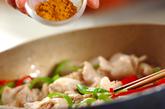 豚肉のママレード炒めの作り方3