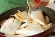 白身魚のレモン蒸しの作り方2