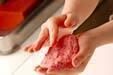 煮込みハンバーグの作り方8