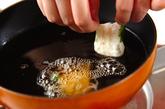 大和芋のふわふわ揚げの作り方1