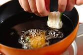 大和芋のふわふわ揚げの作り方4