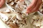 キノコの白ワイン蒸しの作り方3