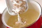 キノコのスープの作り方4