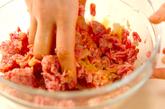 ピーマンとシイタケの肉詰めの下準備3