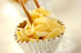 タケノコのチーズ焼きの作り方2