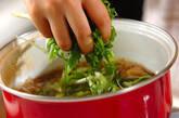 親子丼の作り方7