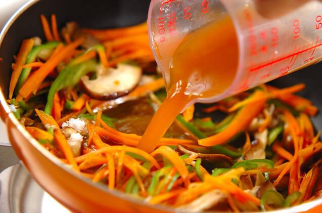 卵豆腐の野菜あんかけの作り方の手順2