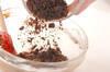 塩チョコクッキーの作り方の手順6