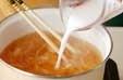 くずし豆腐汁の作り方1