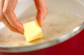 カリフラワーのミルクスープの作り方2