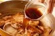 豚肉のショウガ焼きの作り方6