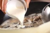 豆乳リゾットの作り方3
