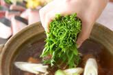 ブリのはりはり鍋の作り方4