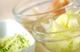 カツオの和サラダの作り方2