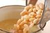 水煮豆のスープの作り方の手順6