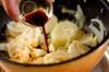 サーモンポテトパイの作り方の手順7