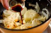 サーモンポテトパイの作り方7