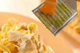 湯葉と鮭の豆乳フェットチーネの作り方5