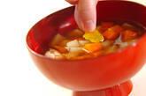 ほんのりユズの根菜汁の作り方3
