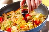 豚肉と野菜の炒め物の作り方2