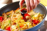 豚肉と野菜の炒め物の作り方10