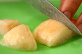 桃のカプレーゼの作り方1