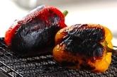 パプリカの黒酢マリネの下準備1