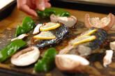 サバの香りオーブン焼きの作り方7