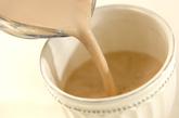 黒糖きな粉ミルクティーの作り方2