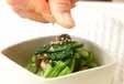 青菜とシメジのお浸しの作り方1
