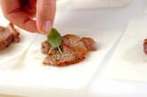 豚ヒレ肉のパリパリ包み焼きの作り方9