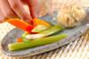 クリーミーみそディップの作り方の手順5