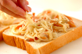 サーモンオニオンパンの作り方3