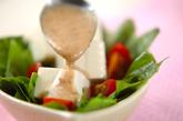 ホウレン草と豆腐のサラダの作り方1