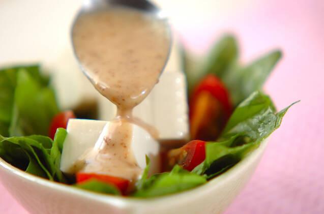 ホウレン草と豆腐のサラダの作り方の手順4