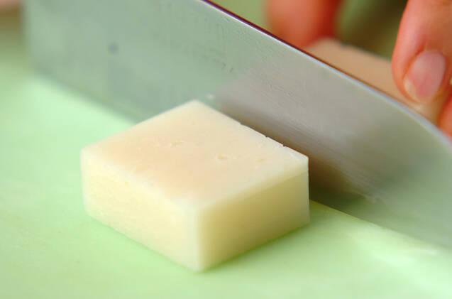 レンジで簡単あべかわ餅の作り方の手順1