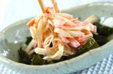 カニカマとカマボコのサラダの作り方6