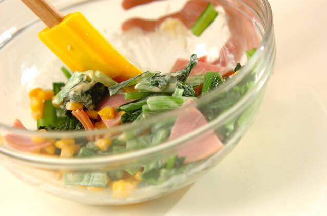 青菜とハムのマヨポン和えの作り方の手順4