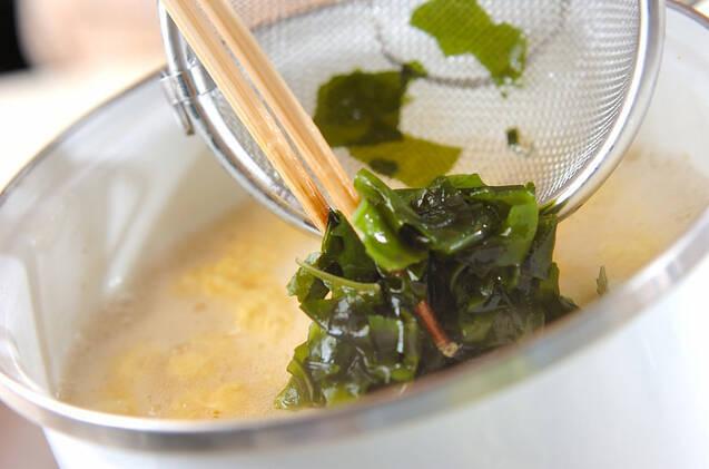 ふわふわとろーり卵とわかめのスープの作り方の手順4