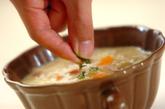 ベジタブルミルクスープの作り方3